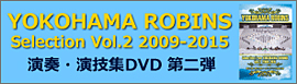 Selection From YOKOHAMA ROBINS Vol.2 2009-2015
