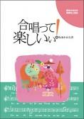 book-sakamoto