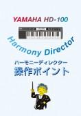 dvd-yamaha