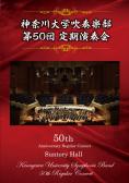2015_dvd_kanagawa50