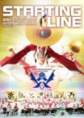 startinglinebluray